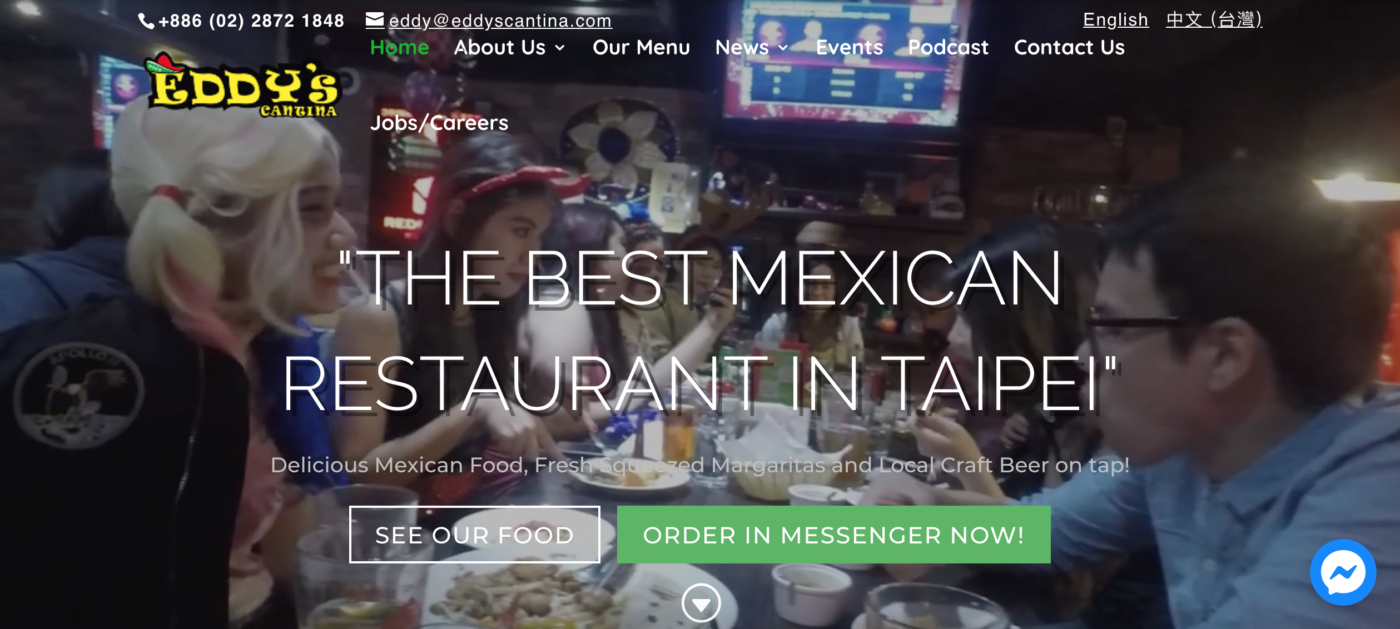 Eddy's Cantina Homepage